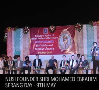 NUSI Founder Shri Mohamed Ebrahim Serang Day - 9th May